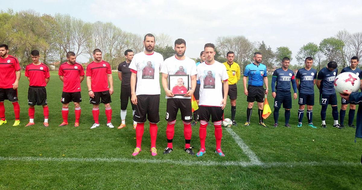 Локо (Русе) вкара шест в памет на Борислав Богомилов