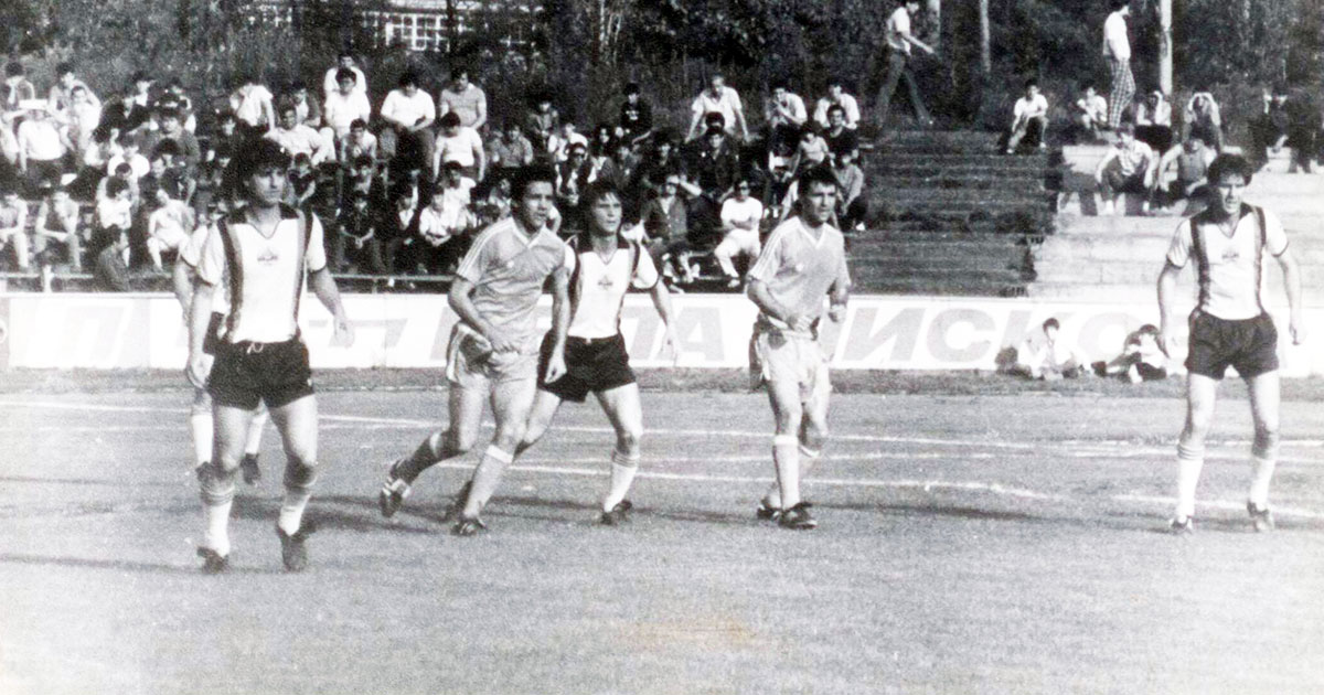 "Преди 30 години Локо (Русе) се изправи срещу еврогранда ЦФКА ""Средец"""