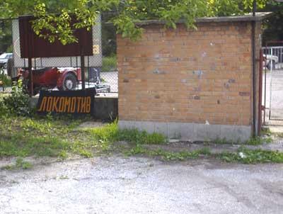 "Стадион ""Локомотив"" - 19 май 2006 г."