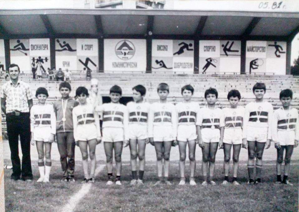 Деца 1981 г.