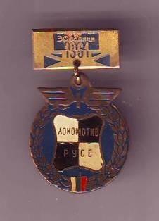 30 години Локомотив (Русе)