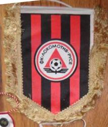 Флагче за стена на ФК Локомотив (Русе)
