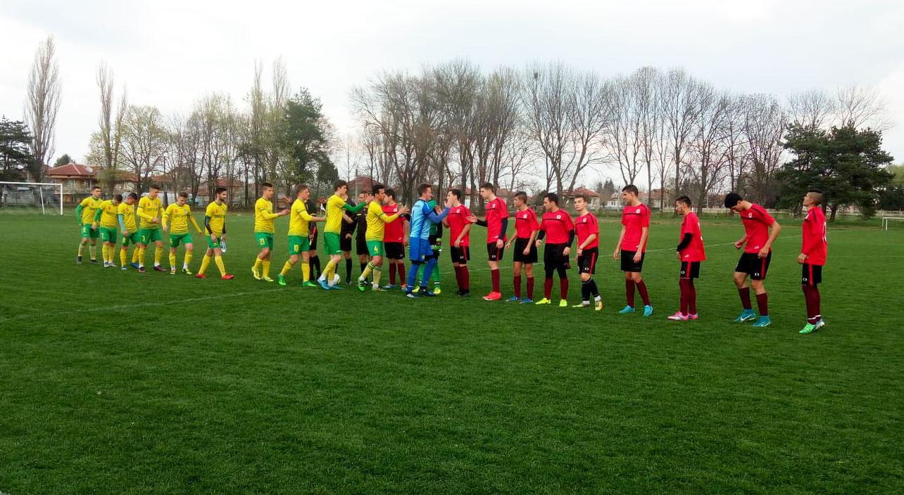 Локо U19 - Добруджа U19
