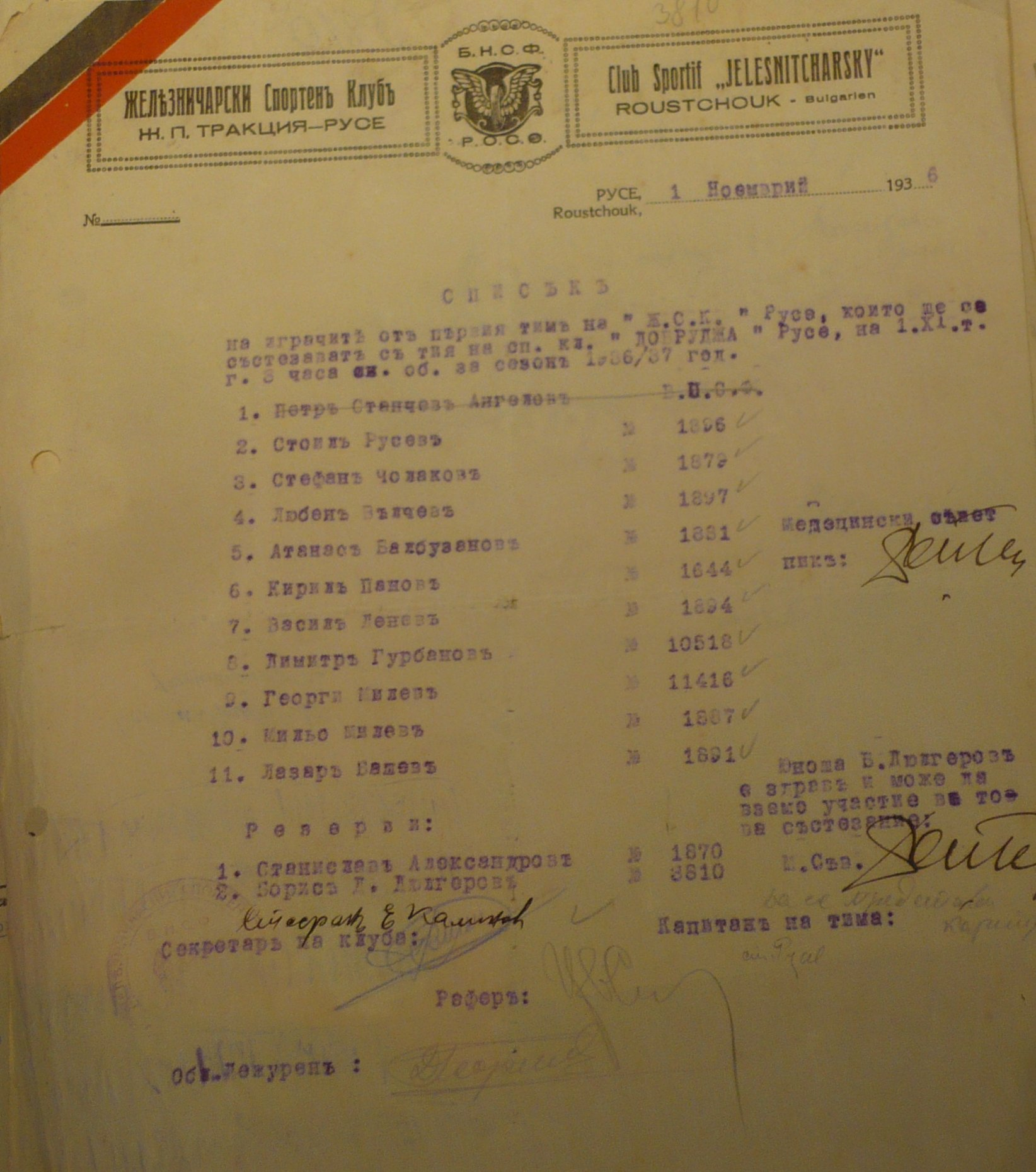 Тимов лист на ЖСК (Русе) от 1 ноември 1936 г.