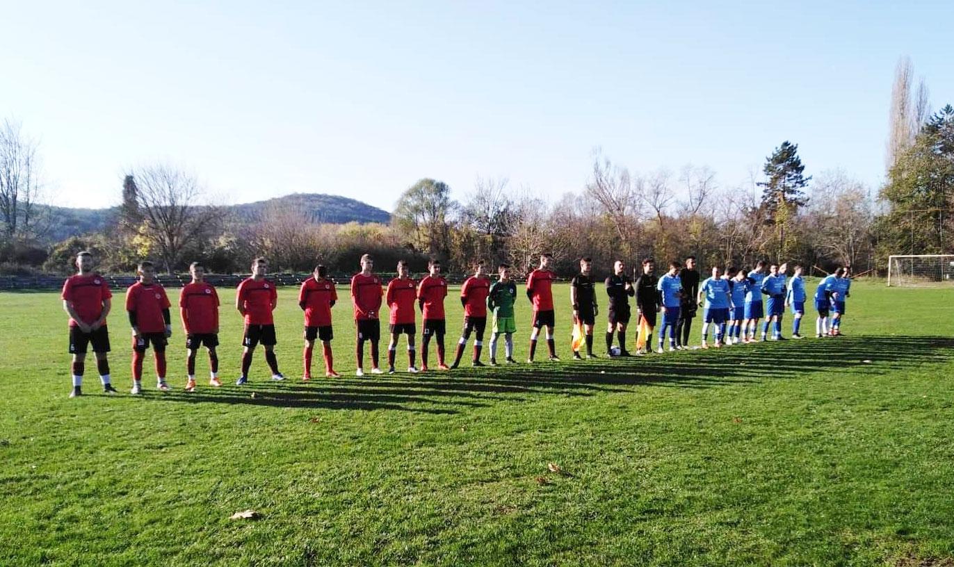 U19: Черноморец (Балчик) - Локо (Русе)