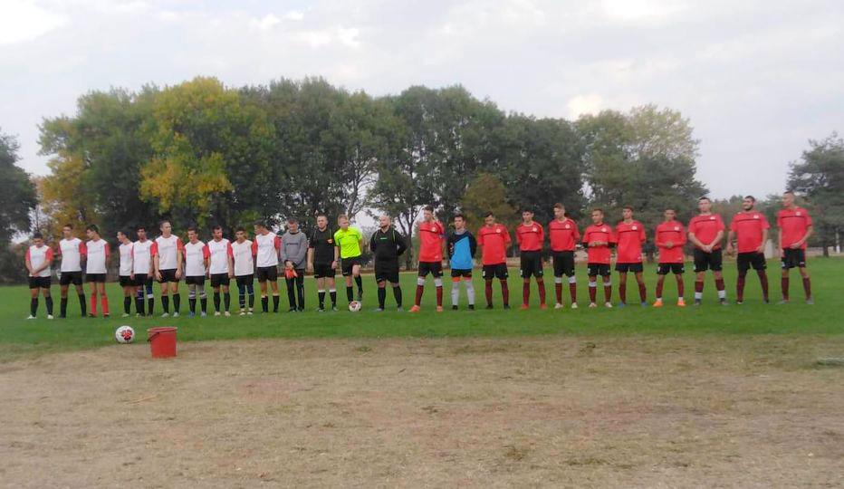 U19: Локо (Русе) - Велики Преслав