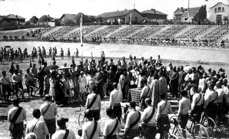 Новият колодрум през 1935 г.
