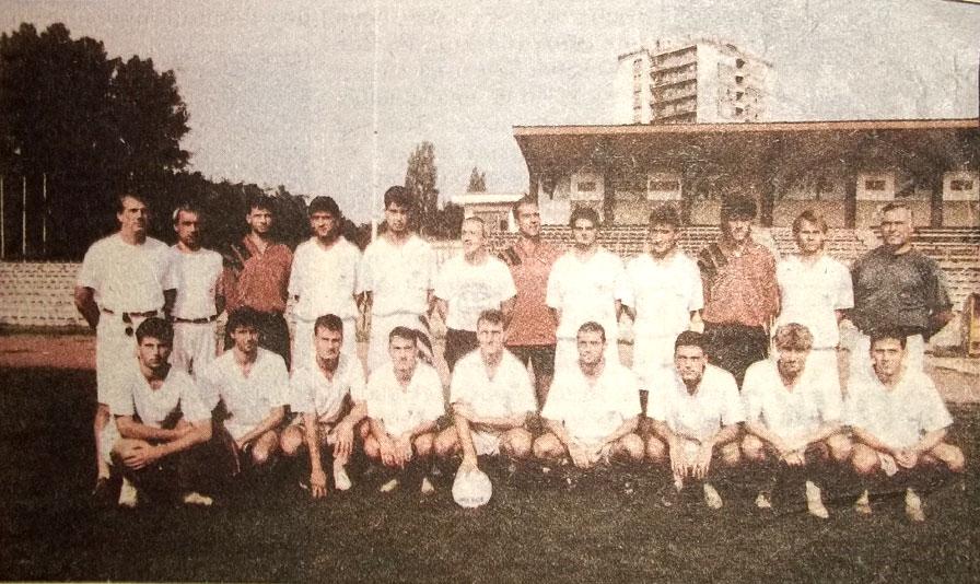 Отборът на Корабостроител за сезон 1994/95