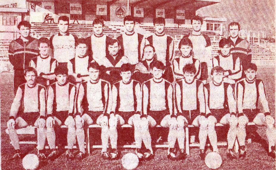 сезон 1991/92