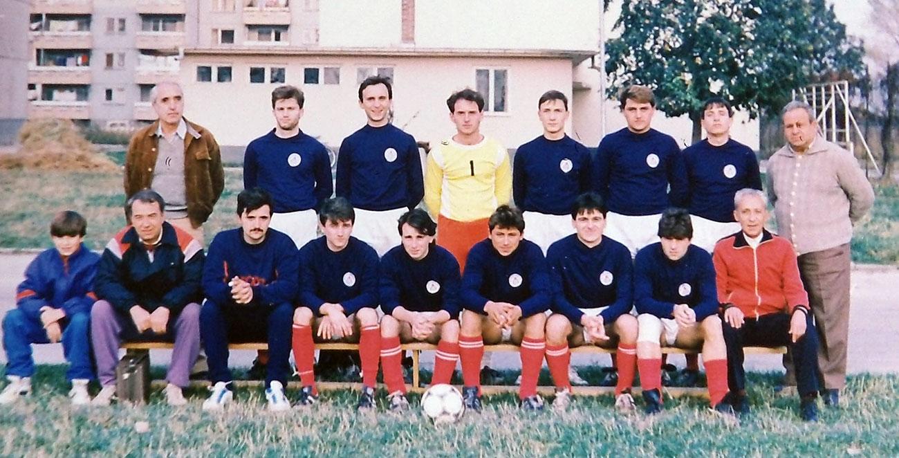 Раковски през 1991 г.