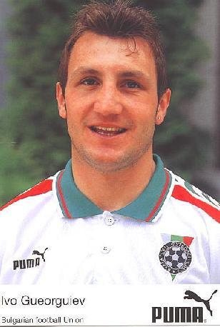 Иво Георгиев