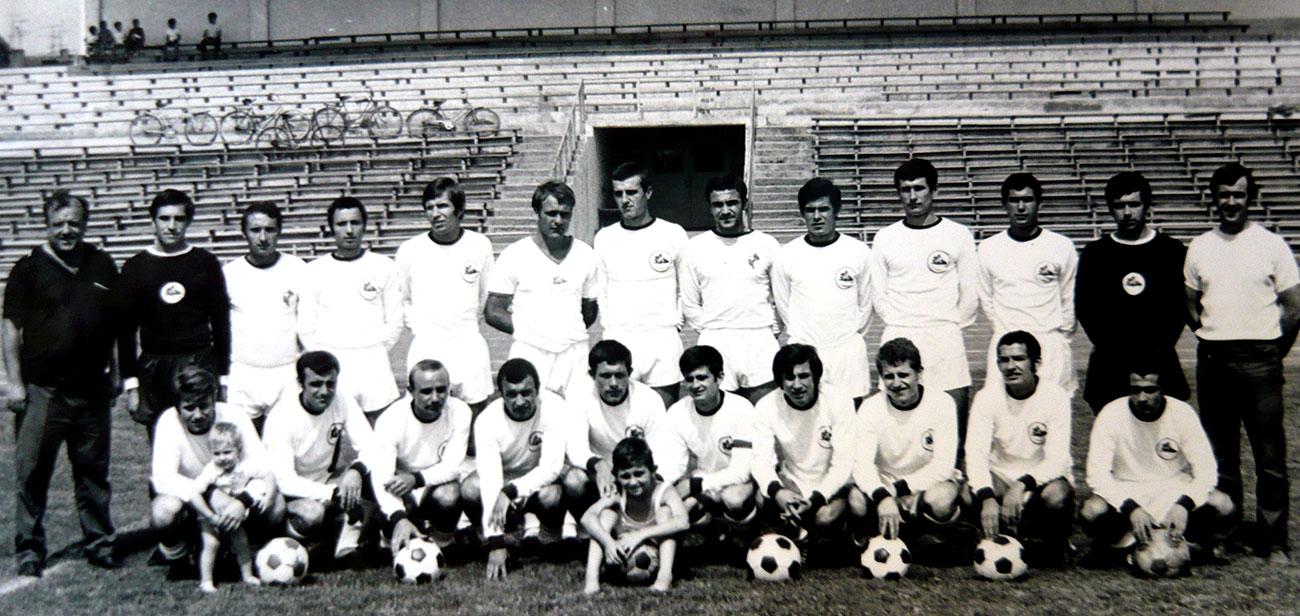 Локо през 1970 г.