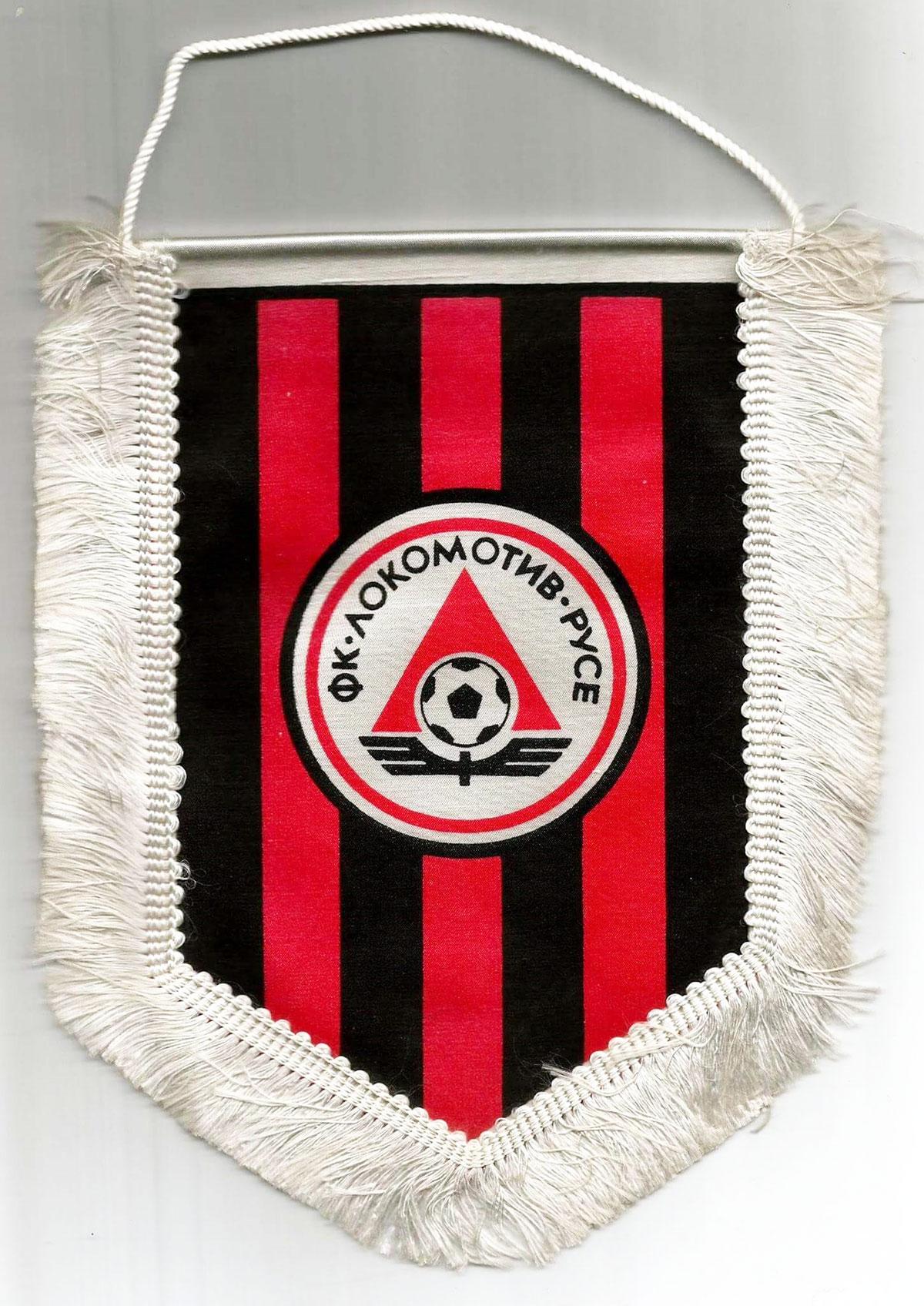 Флаг на ФК Локомотив (Русе)