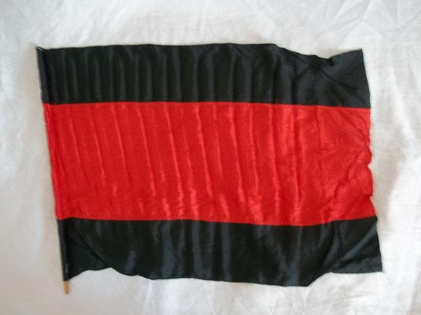 Малко знаме на агитката
