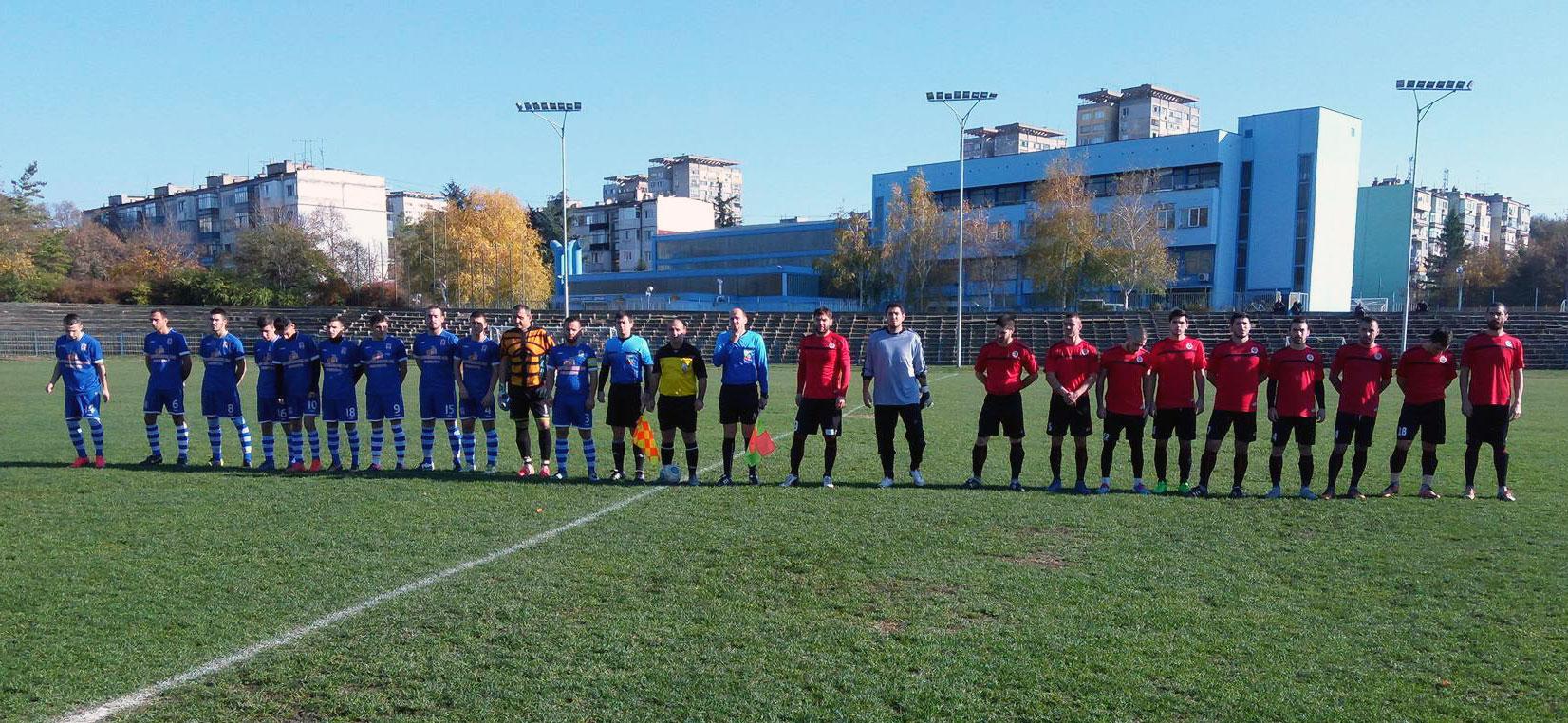 Локо (Русе) - Доростол 2013 0-0