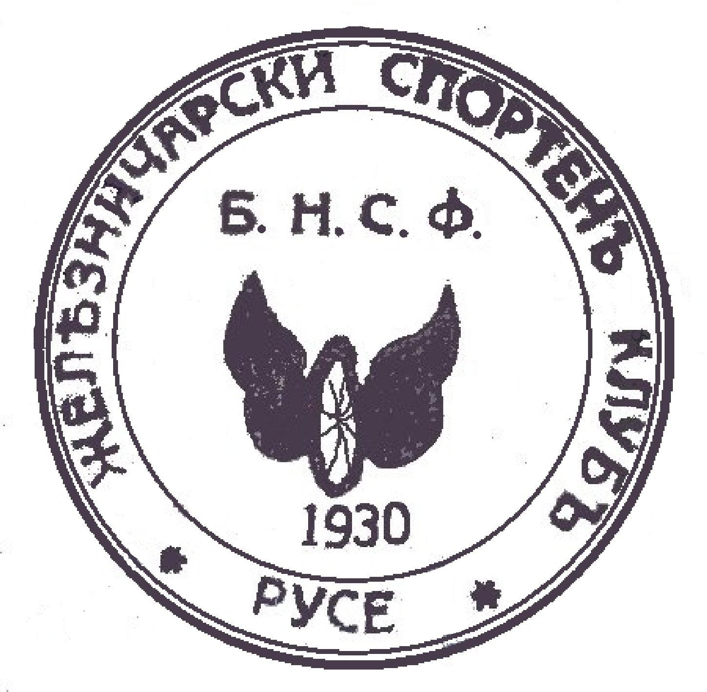 Мастилен печат на ЖСК (Русе)