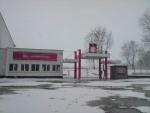 "Стадион ""Локомотив"" - 20 февруари 2009 г."