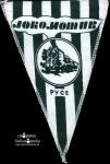 Флагче на Локомотив (Русе)
