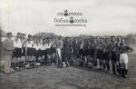 8 май 1932 г. Вифор (Силистра) - Напредък (Русе) 2:3