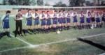 Раковски през 1995 г.