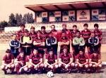 Локо (Русе) през 1984 г.