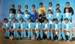 Дунав през 1980/81