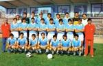 Дунав през сезон 1984/85