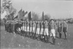 ДСО Торпедо (Русе) - 1951 г.