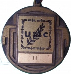 Медал от Световното железничарско първенство